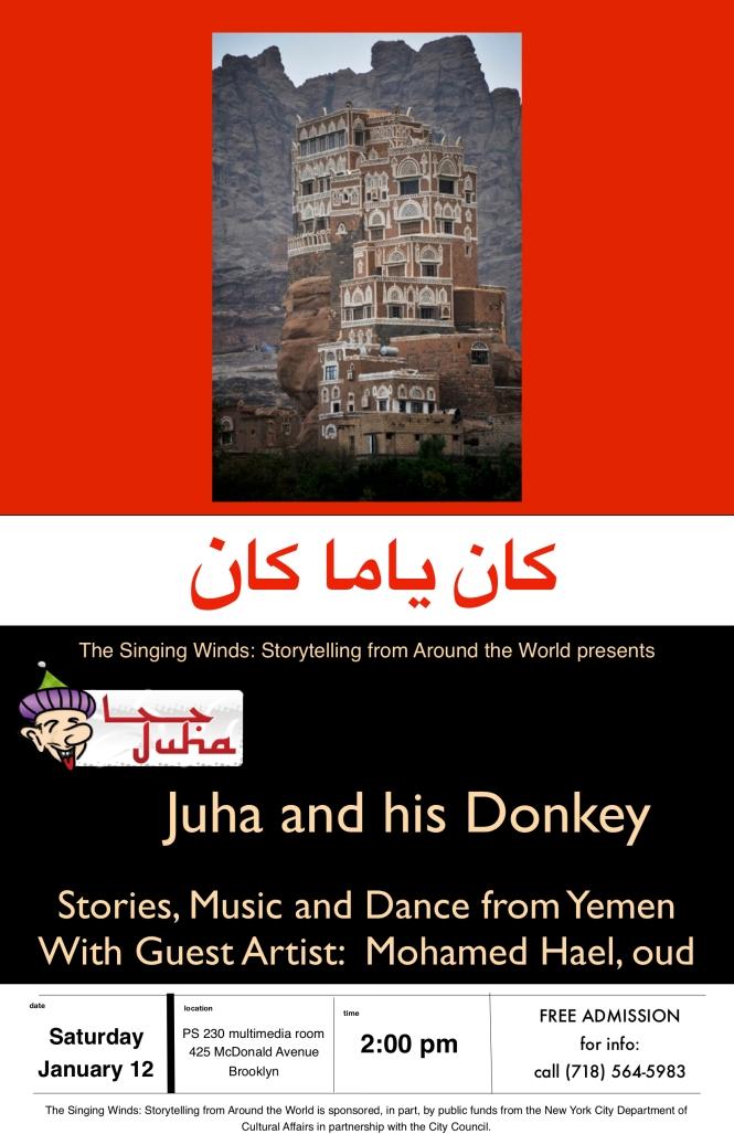 Juha and his Donkey 2019
