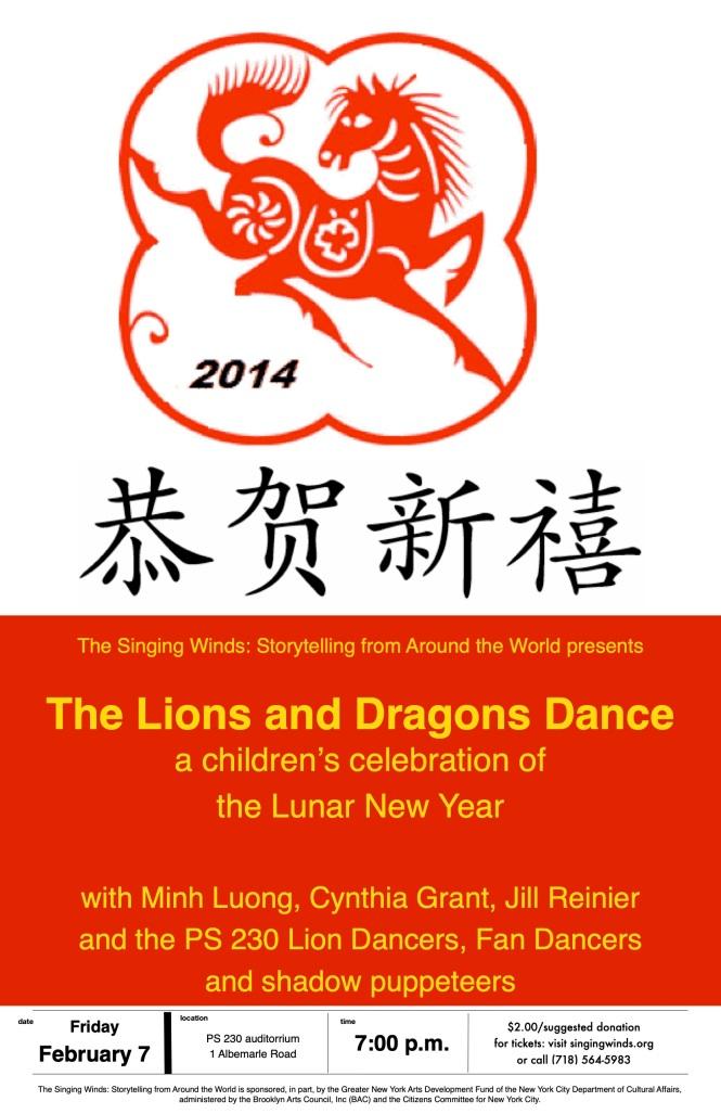 lion dance poster 2