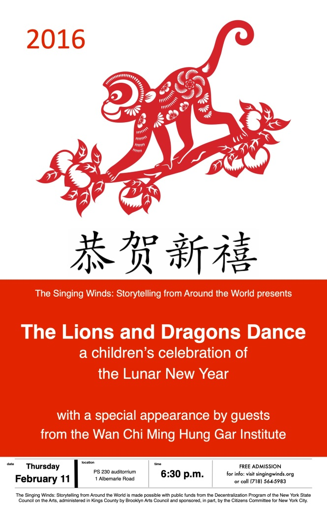 lion dance poster 2016